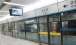 地铁排行榜 中国地铁排行2019
