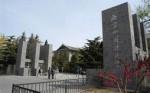 小语种专业大学排名 北京外国语大学实用性最强