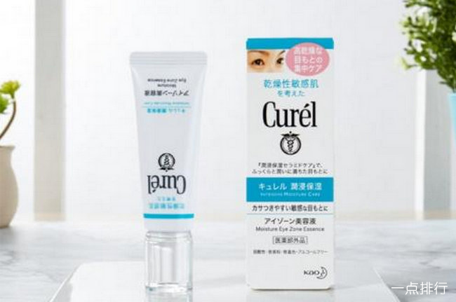 Curel保湿眼部精华