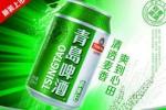 中国十大啤酒排名 青岛啤酒国名度最高