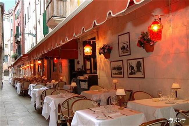 威尼斯小酒馆